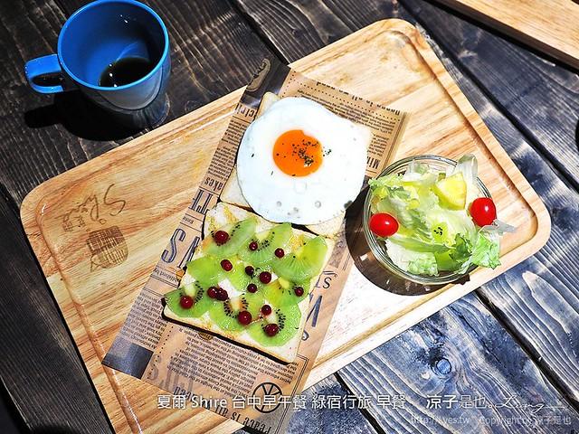 夏爾 Shire 台中早午餐 綠宿行旅 早餐 9