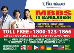 Last Dates for Document Submission of #MBBS Admission in Bangladesh, 2017-18