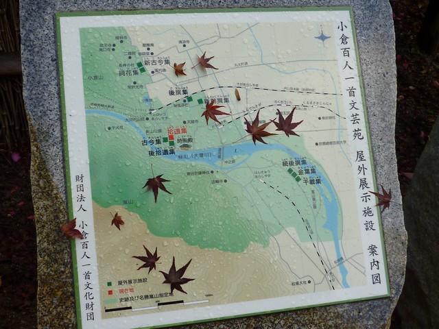 arashiyama0902008