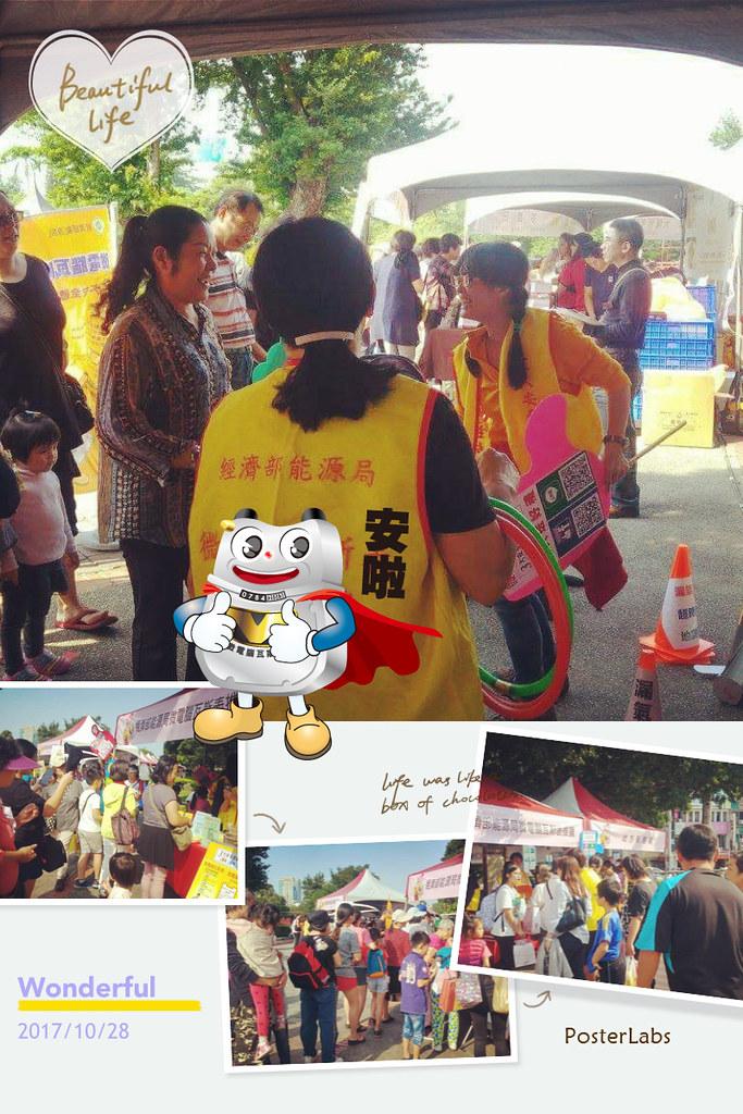 微電腦瓦斯表宣導活動@台中市太陽餅文化節-01-20171028