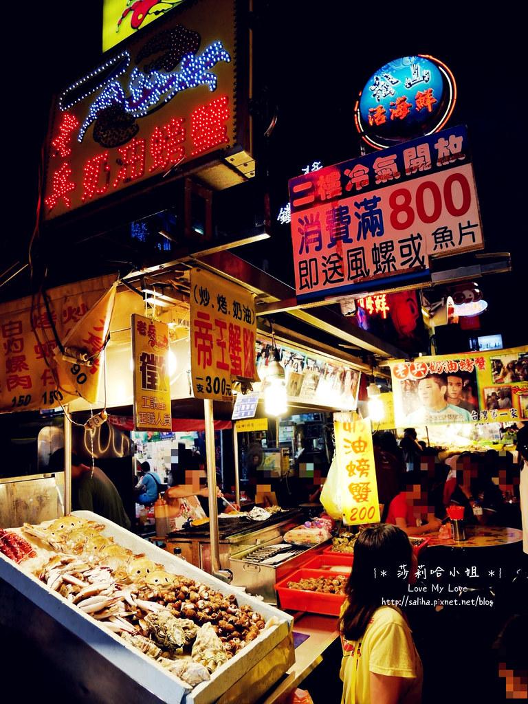 基隆夜市小吃必吃推薦 (19)