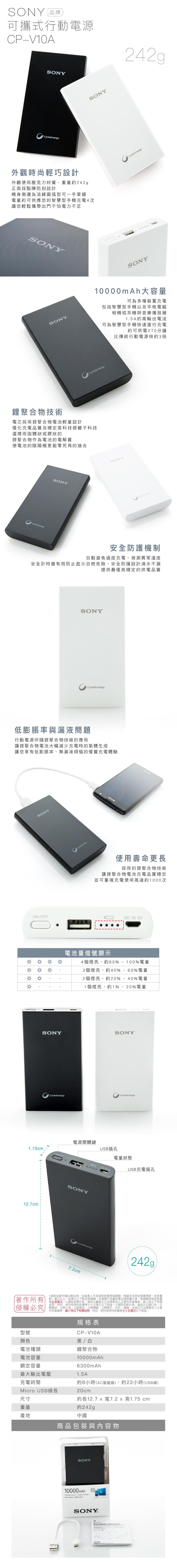 Battery-06