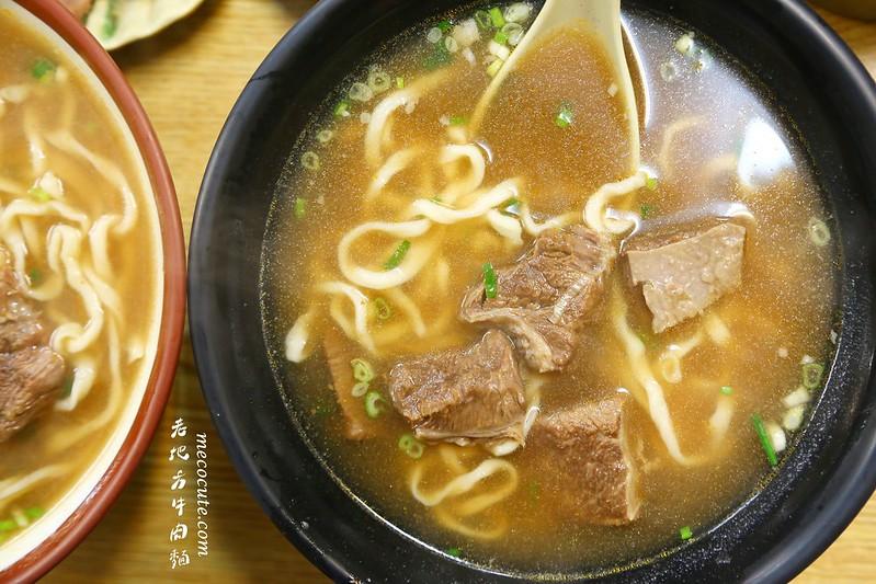 牛肉麵,老地方牛肉麵,蘆洲牛肉麵,蘆洲美食 @陳小可的吃喝玩樂