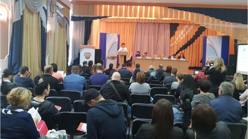 В Геленджике прошел семинар для представителей санаторно-курортной отрасли