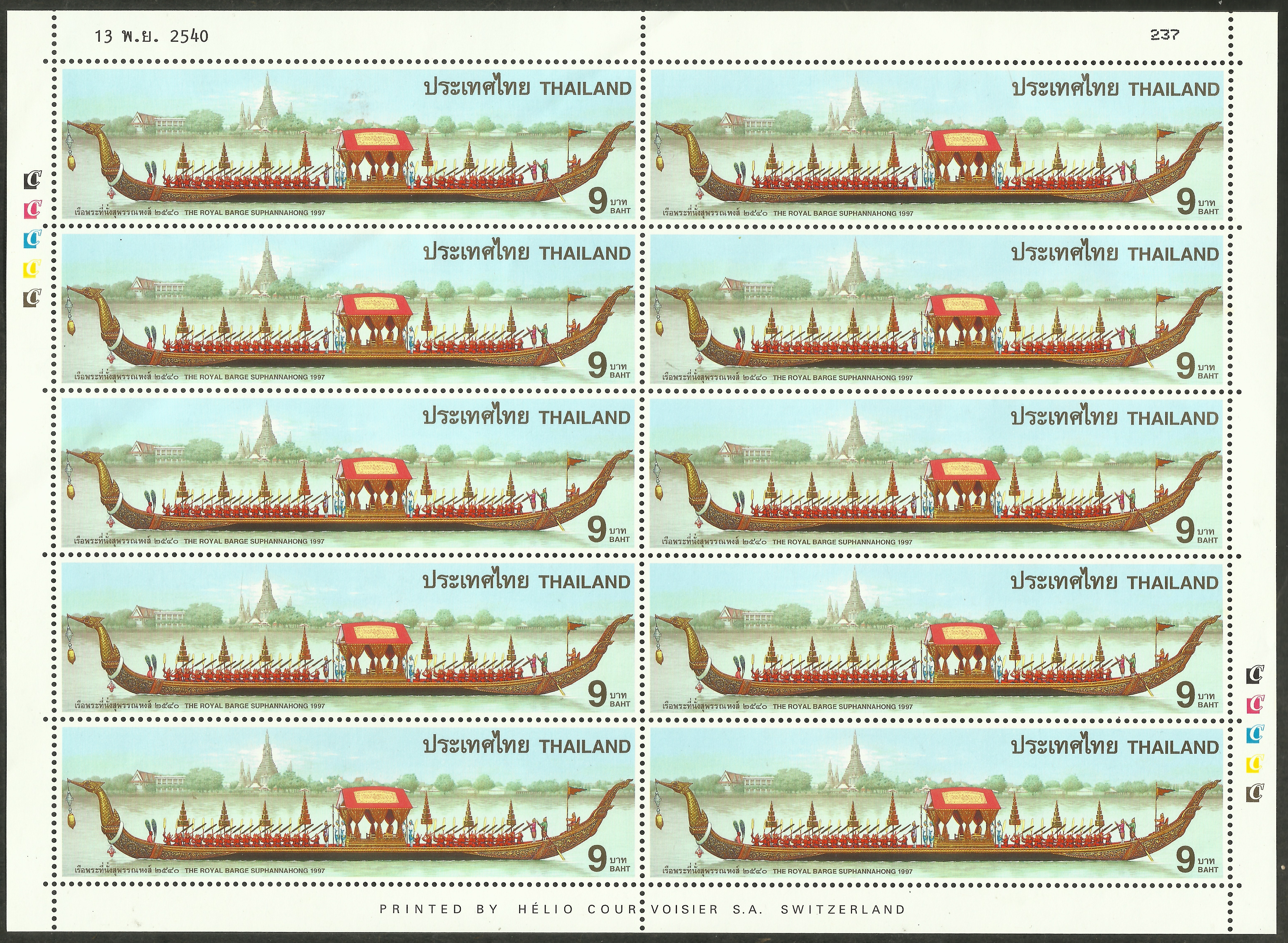 Thailand - Scott #1776 (1997) was printed in sheets of 10 stamps