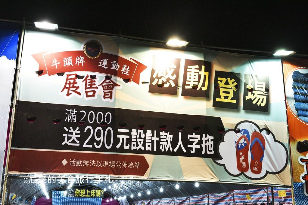 DSC_2083