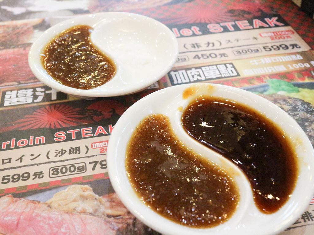 びっくりステーキsurprisesteak (12)