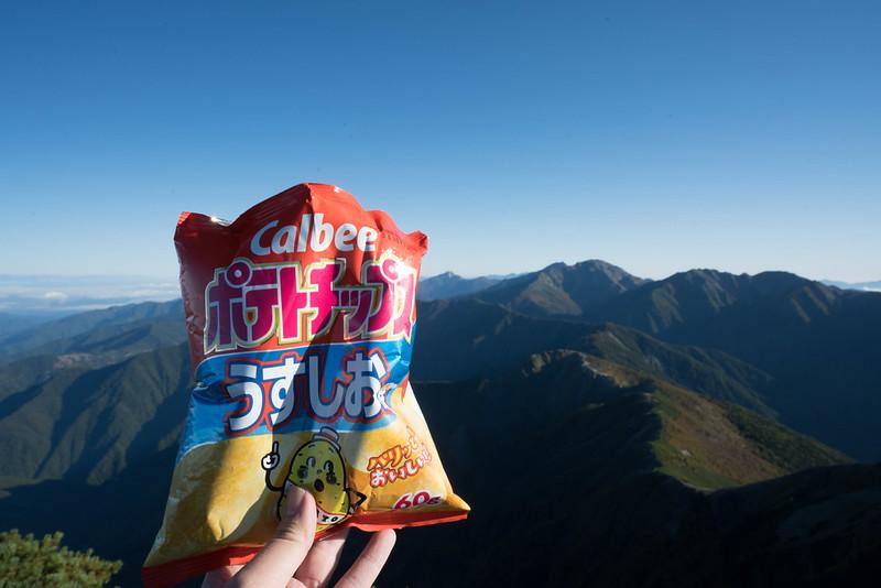 20170925-塩見岳_0582.jpg
