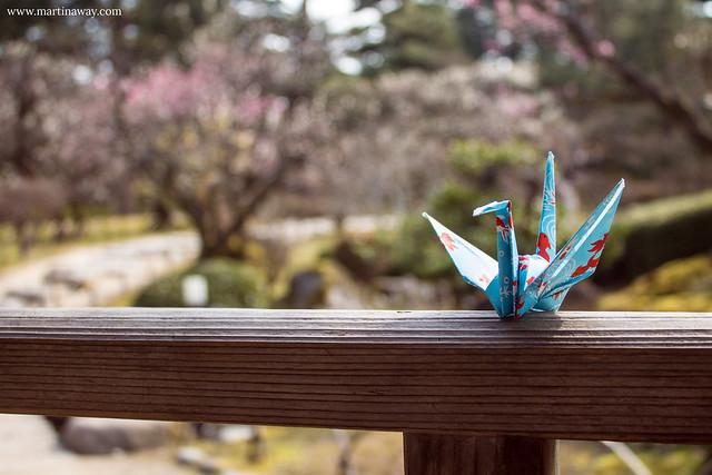 Giardino Kenrokuen, curiosità sul Giappone