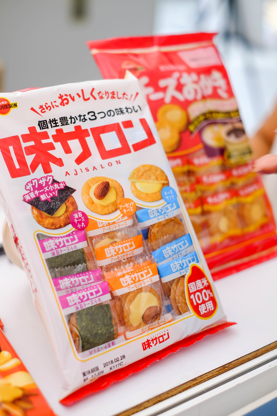 Rice & Shine - Japanese Rice Crackers