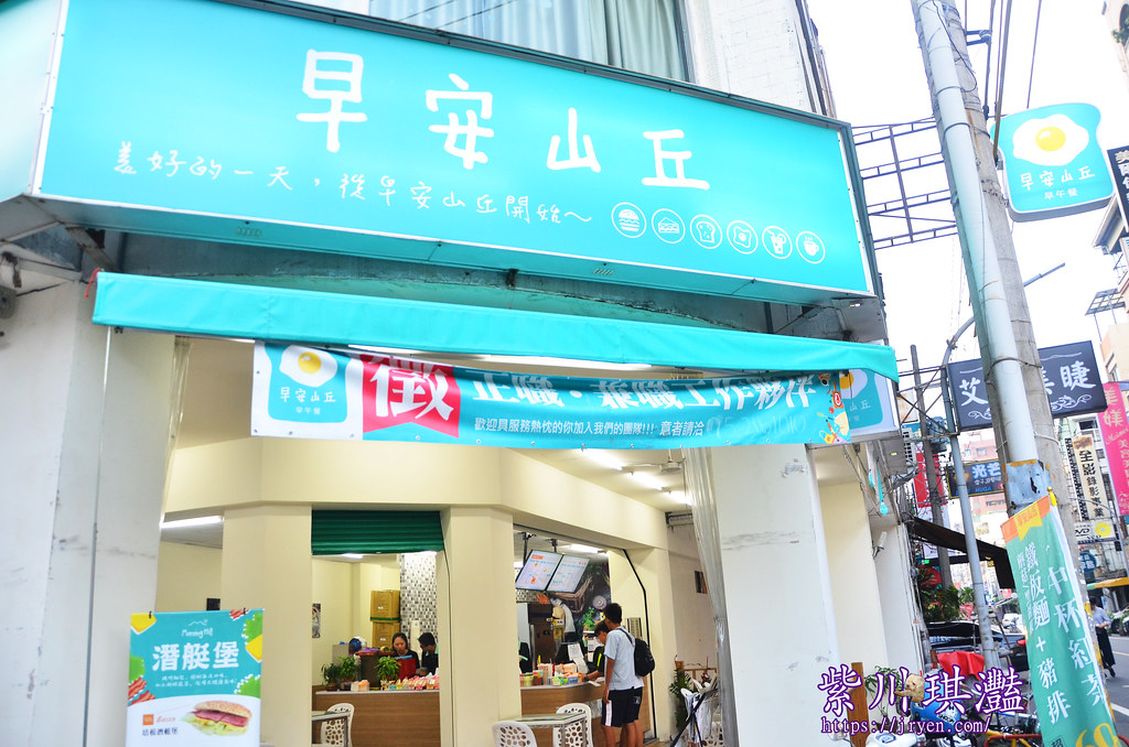 承億輕旅-嘉義店-031