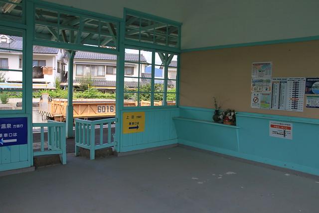 At Nakashioda Station