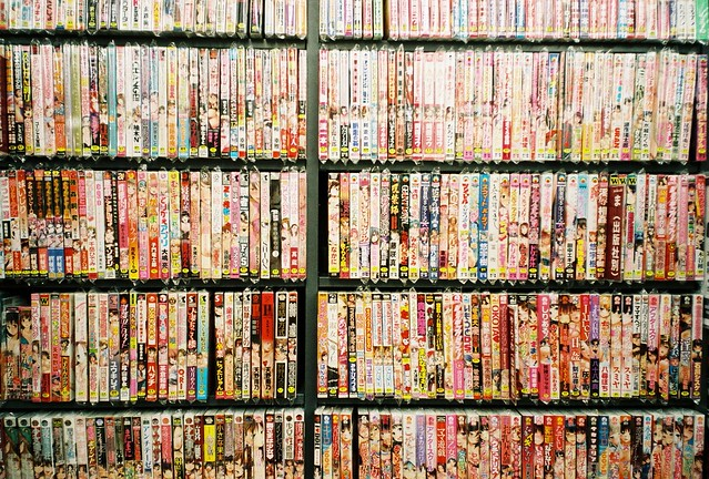 BookOff Sapporo
