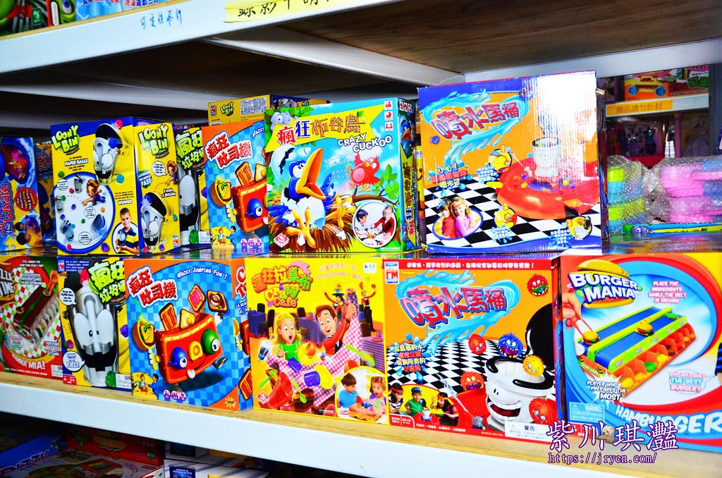 彰化易購玩具批發-031