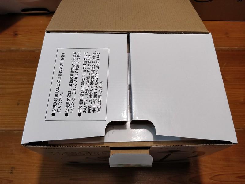 dretec 電気ケトル レビュー (5)