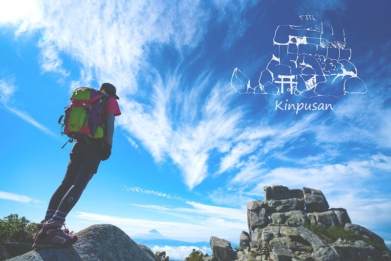 金峰山view