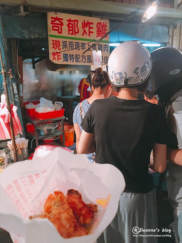 江子翠 奇郁炸雞