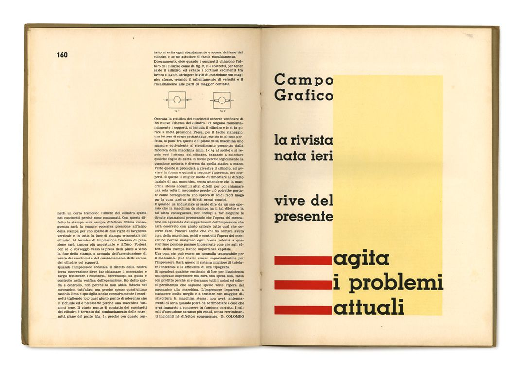 campo_grafico_