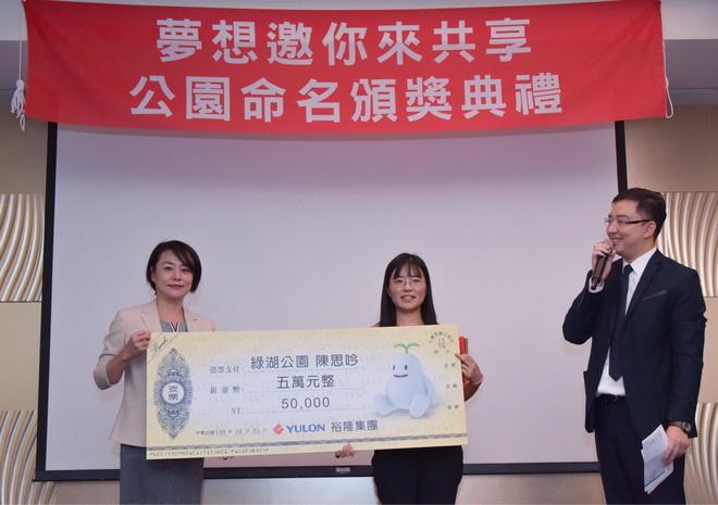 圖一,(左)裕隆集團總管理處高秀枝協理(中)第一名陳思吟