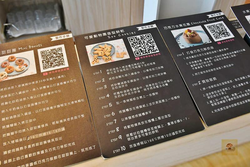 亞尼克台南安平店34