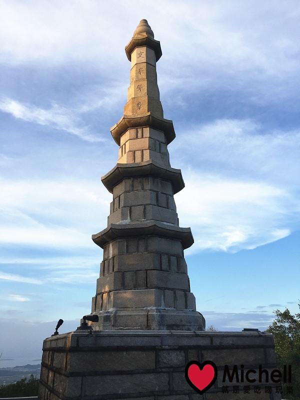 【倒影塔】就立於明延平郡王觀兵奕棋處岩洞的上方