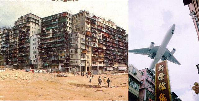 Old Hong Kong Kowloon