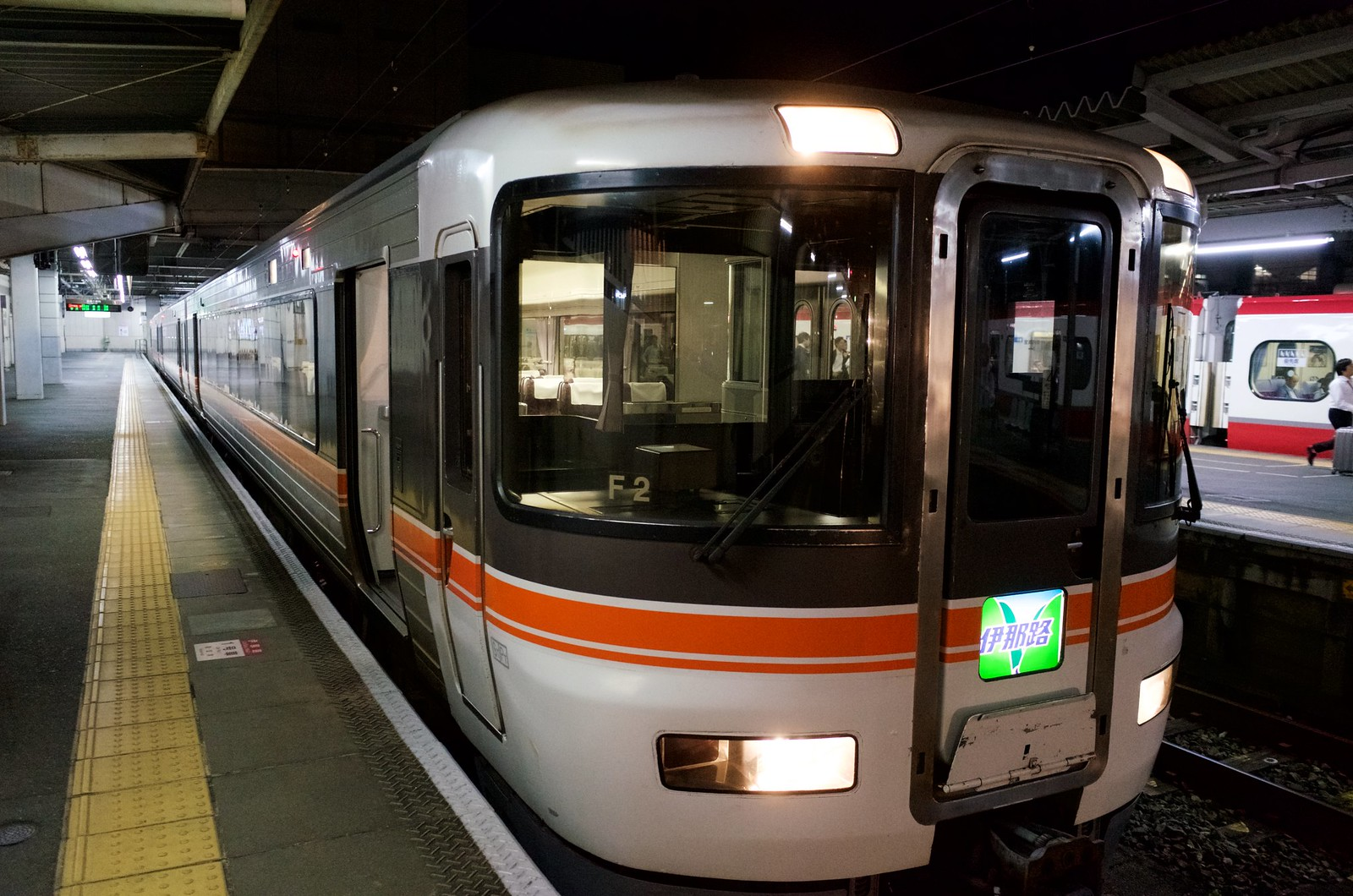 GR010866