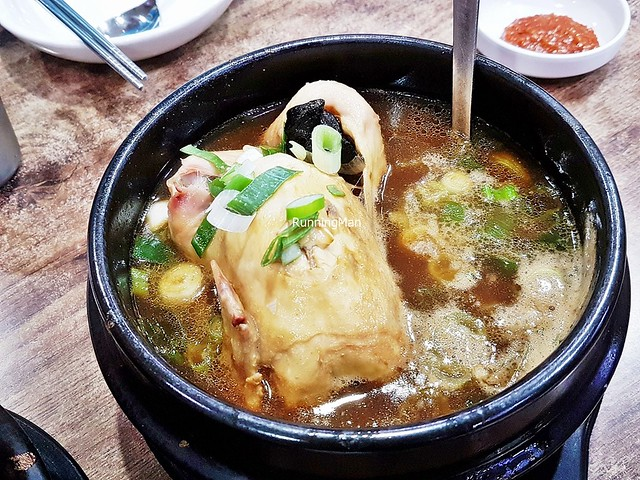 Heungmaneul Samgyetang / Ginseng Chicken Soup With Black Garlic
