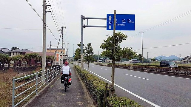 Fukuoka to Osaka