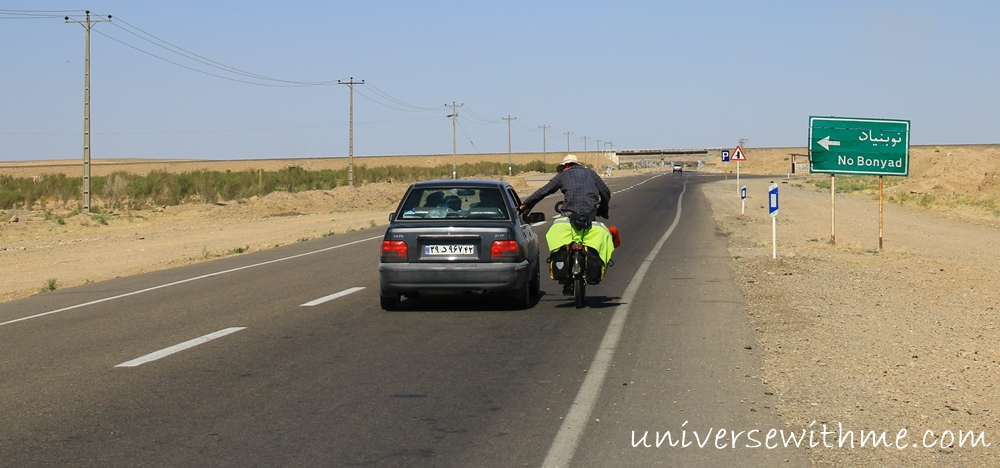 Iran Tours_043