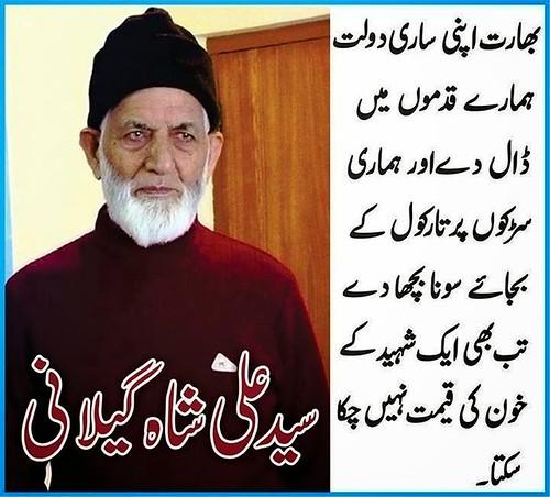 Syed Ali Gilani Quote