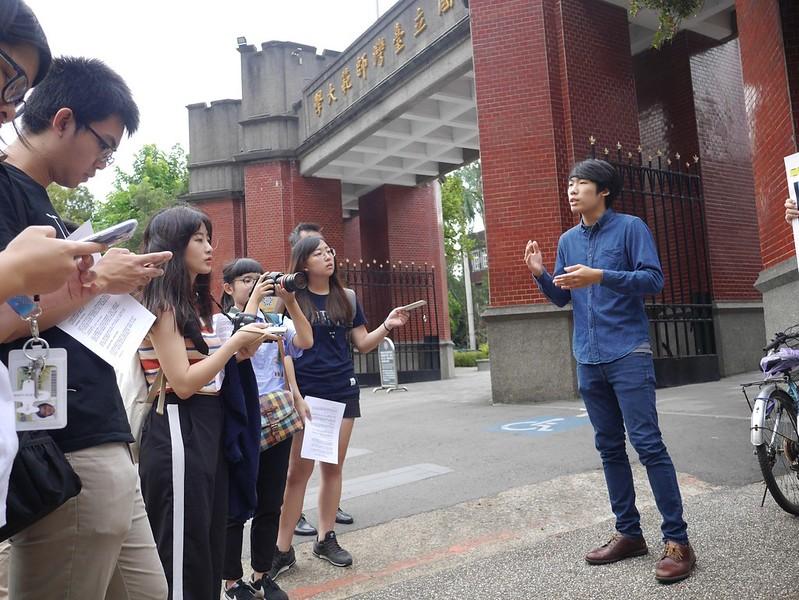 學生會記者會_171019_0012