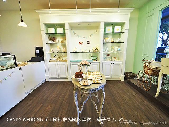 CANDY WEDDING 手工餅乾 收涎餅乾 蛋糕 7