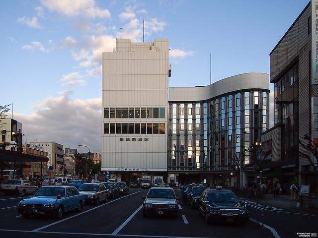近鐵奈良站