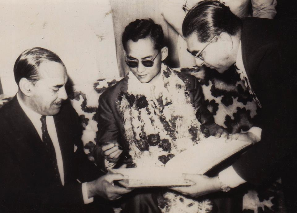 King Bhumibol in Pakistan, March 1962