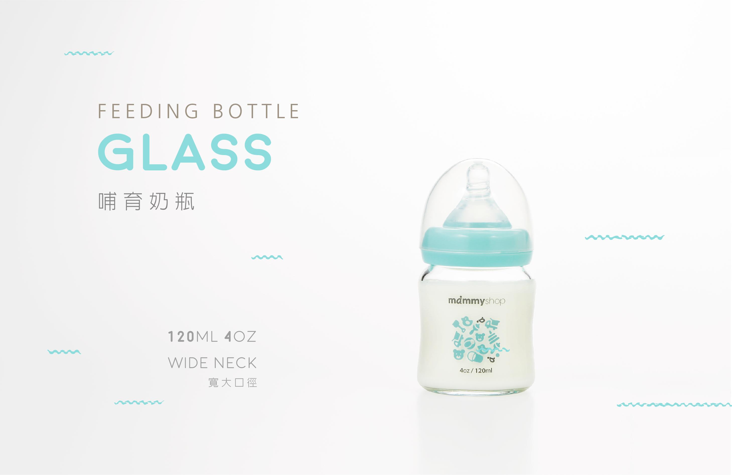 母感體驗-寬口玻璃奶瓶-120ml