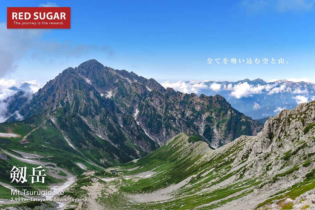 【北アルプス】剱岳、岩と雪の殿堂を別山尾根で歩く〜剱岳小屋泊登山の旅 - Red sugar