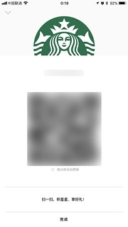 starbucks_goldcard04