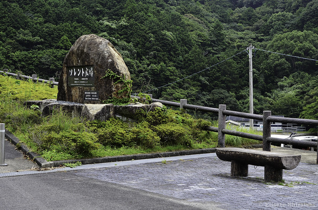 Kumano- Sorrento friendship Megalith