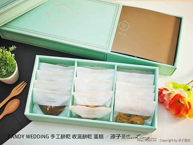 CANDY WEDDING 手工餅乾 收涎餅乾 蛋糕 24