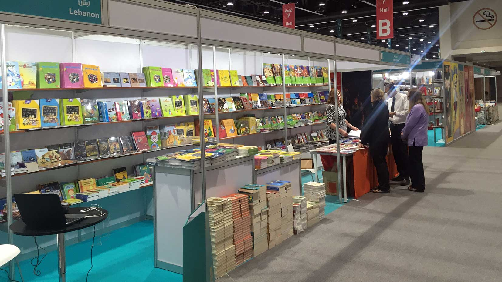 Samir-2016-04-27-Abu-Dhabi-Book-Fair-01