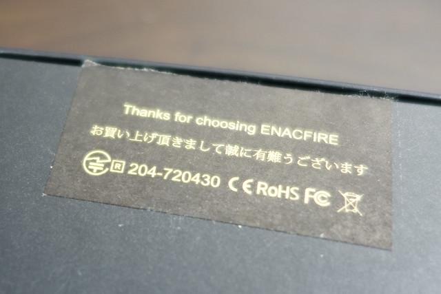 EnacFire BT-515 bluetooth イヤホン 高音質 8時間連続再生 防水IPX5 超軽量 外れにくい マグネット搭載 スポーツ ブルートゥース イヤホン ハンズフリー通話 ワイヤレス イヤホン 黒