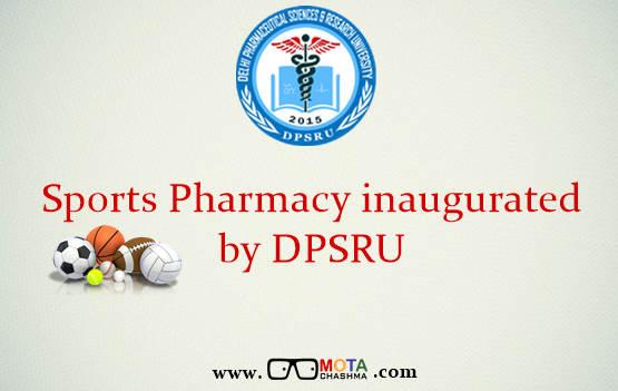 DPSRU News