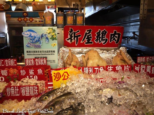 桃園新屋 海客taoyuan-hakka (11)