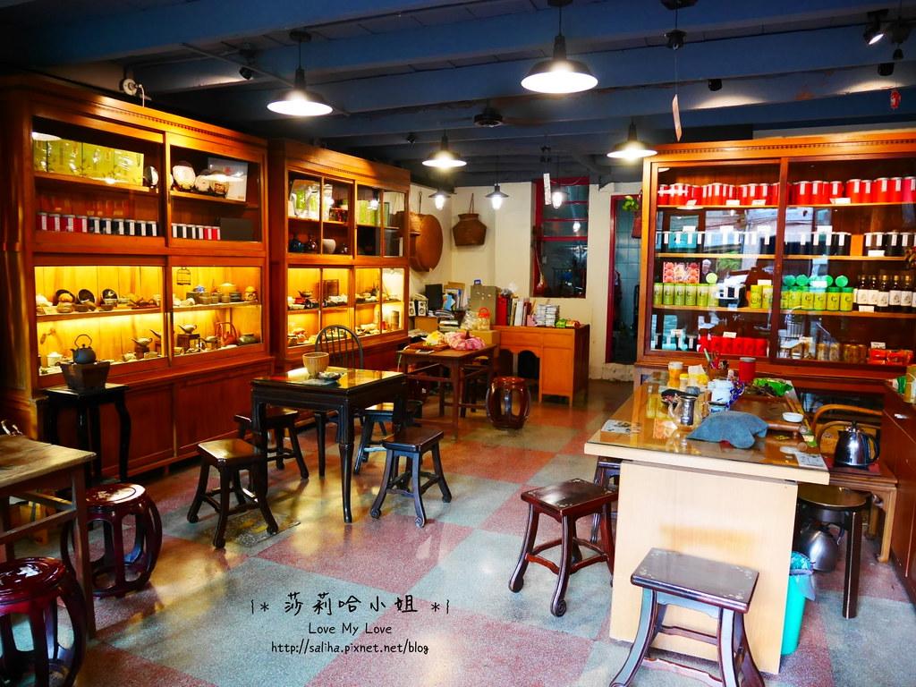 坪林老街必吃小吃推薦滴滴香茶葉冰淇淋 (2)