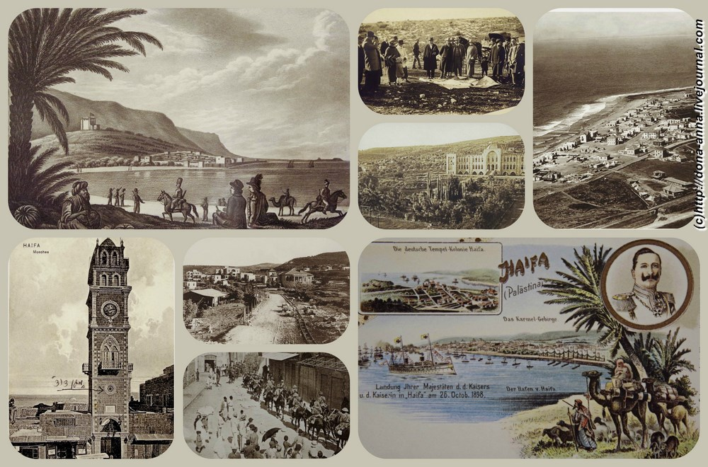 Haifa-collage1-a