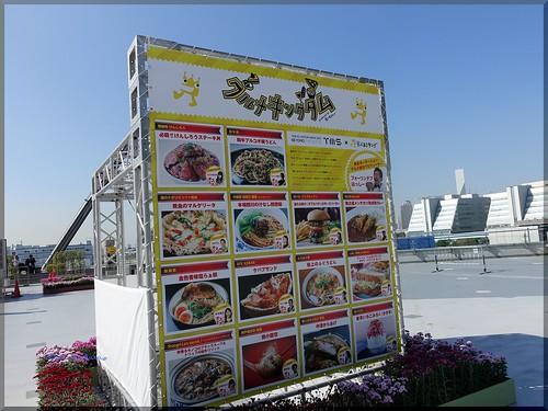 Photo:2017-10-26_ハンバーガーログブック_【Event】【TMS】Wパティのゴリズチーズバーガー_01 By:logtaka