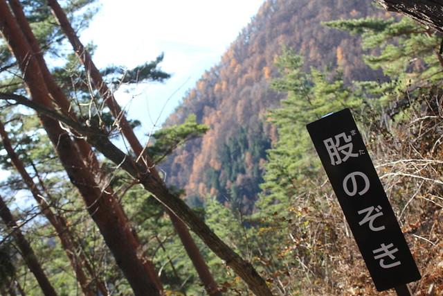 20131130_三つ峠_0006