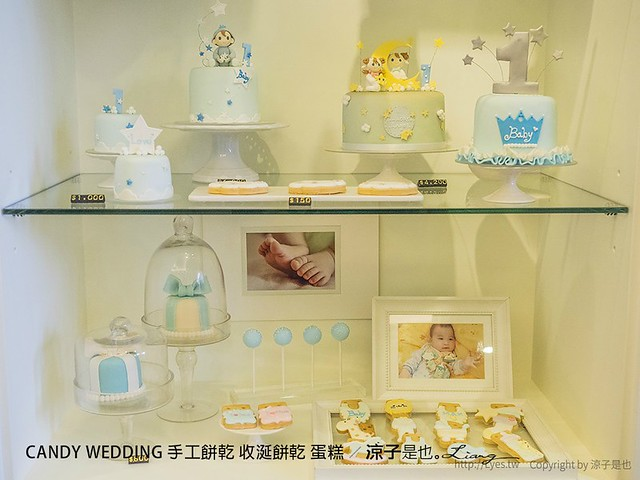 CANDY WEDDING 手工餅乾 收涎餅乾 蛋糕 12