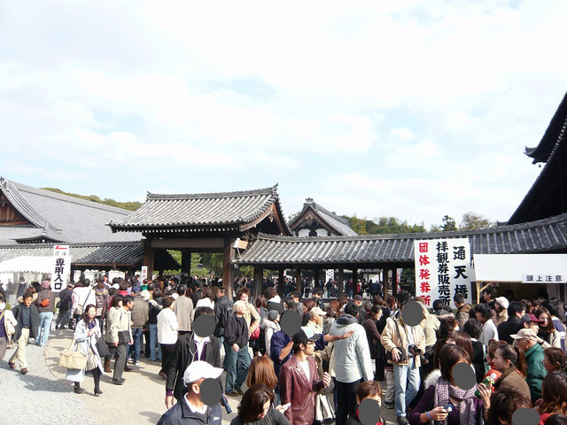 tohukuji_konzatsu006